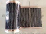 易晟元 汗蒸房材料廠家 汗蒸房材料批發零售電熱膜