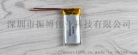602040-450mAh 灯条 遥控器**电池