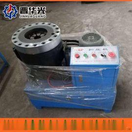 阳泉市建筑48钢管缩口机双缸钢管缩管机价格优惠