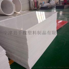 污水处理厂专用防水防潮耐腐蚀pp板材厂家供应