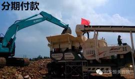 安徽大型石料破碎机 建筑垃圾处理设备 可分期嗑石机