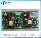 厂家承接 PCBA焊接 SMT贴片 插件焊接