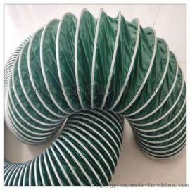 供应安徽帆布通风管 绿色三防布伸缩风管