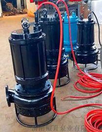 高铬合金耐磨潜水抽砂泵