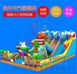 贵州贵阳广场上小孩玩的充气蹦蹦床多少钱一套?