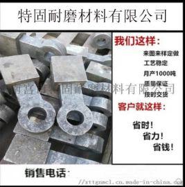 砂石粉碎机高铬合金锤头 粉碎制沙机高铬耐磨方锤头 锰钢铸造锤头