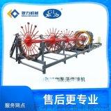 西藏鋼筋籠滾焊機廠家