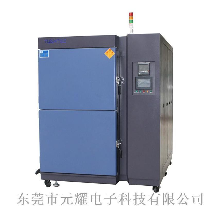 低价维修高低温冲击试验箱 温度冲击试验箱维修