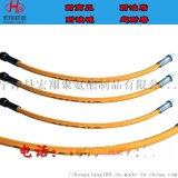 液壓設備高壓油軟管,120Mpa樹脂高壓液壓軟管