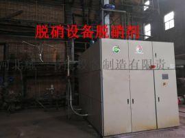 石灰行业旋转窑炉脱硝厂家成功案例多