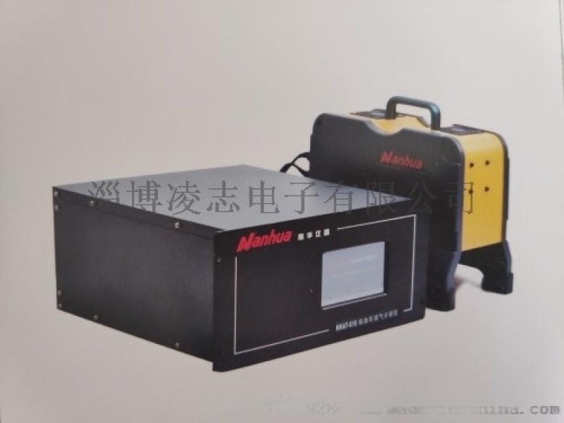 NHAT-610 柴油车排放测试仪