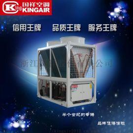 国祥空调(高效强热)模块式风冷热泵机组