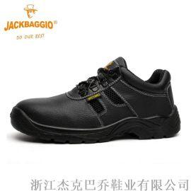 杰克巴乔JK8805 劳保鞋