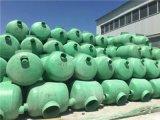 成品玻璃钢化粪池 水循环隔油池 化粪池