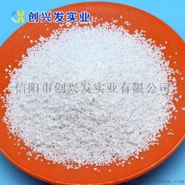 墙体保温砂浆保温骨料用20-50目膨胀玻化微珠