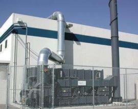 标准废气处理装置废气处理工艺 森然环保催化燃烧设备