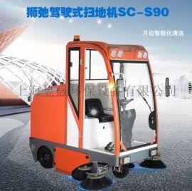 狮弛全封闭驾驶式扫地车物业工厂电动扫地机工业扫地机