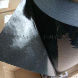 MT-6759喇叭网粘接 一面热熔胶一面亚克力胶