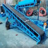 带防尘罩袋装水泥装车皮带输送机 电动坡式送料机xy1