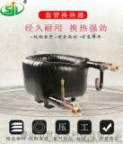 热泵同轴换热器 同轴套管换热器 地源水源热泵换热器