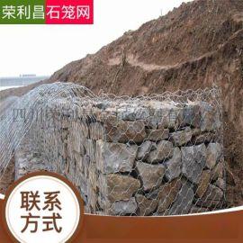 格宾石笼网,石笼网价格,石笼网专业厂家荣利昌
