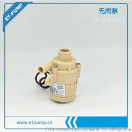 饮水机  食品级 无刷泵 24V直流水泵 微型泵