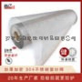 厂家生产窗纱网 不锈钢金刚网 常年诚招代理商