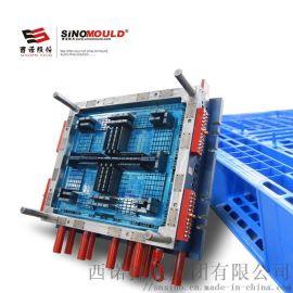 西诺大型川字托盘模具制造 网格塑料托盘 注塑模具