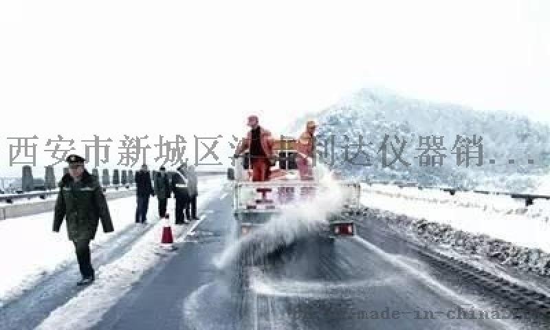 西安哪里卖融雪剂13891919372