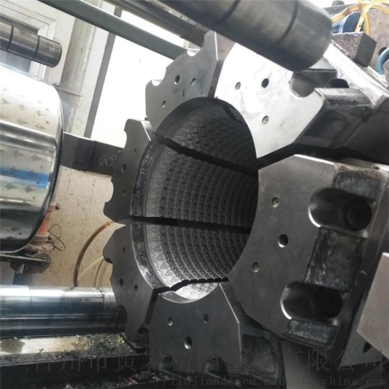 网格塑料筐模具大型储水桶模具