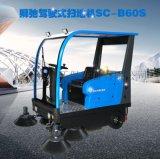常州物業小區用電動清掃車市路政環衛掃地機