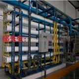 深圳污水處理工程設備