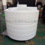 南通10吨PE储罐供应红宇轩
