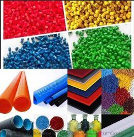 大量供应油墨塑料用耐晒大红 有机颜料红保证质量