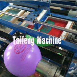 小投资自动充气广告气球印刷机  气球丝印机器公司