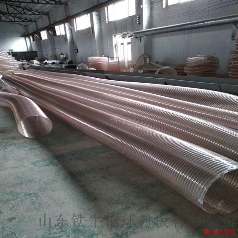 聚氨酯钢丝管耐高压真空河南厂家直销PU吸尘管