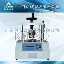 半自动破裂强度试验机/纸张、丝绸耐破裂测试机