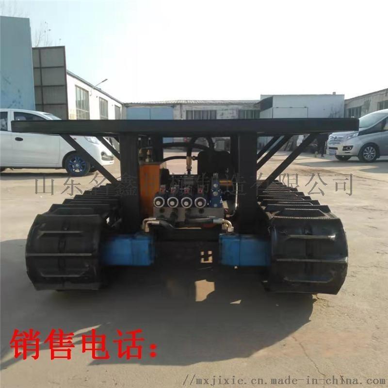 液压马达履带底盘 农用小型履带载物运输车