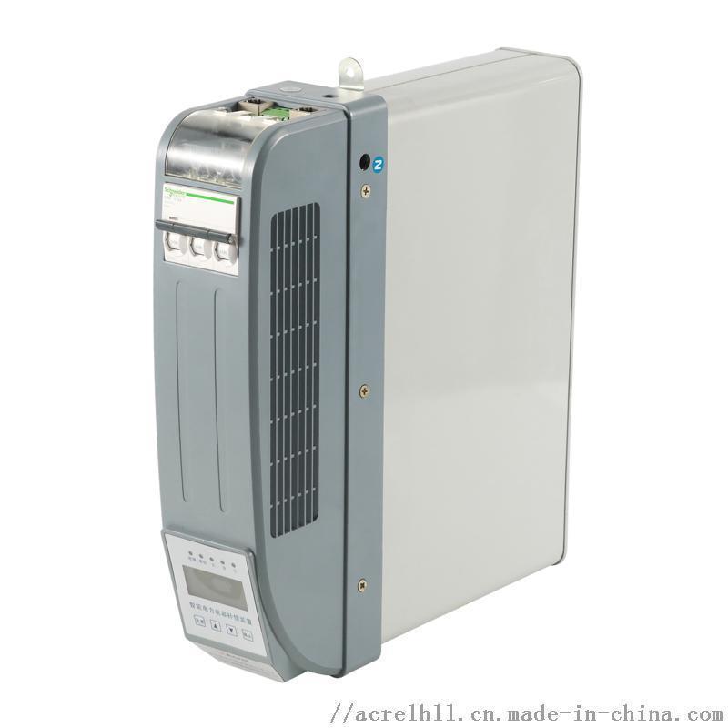 10kvar三相共补智能电容器AZC-SP1/450-5+5-J安科瑞电气厂家直销