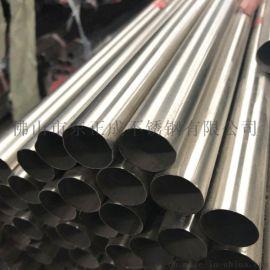 湖北不锈钢装饰焊管,304不锈钢焊管