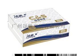 擦手纸200抽N折卫生纸洁柔 广州维达JC003洁柔 酒店单位洗手间洁柔