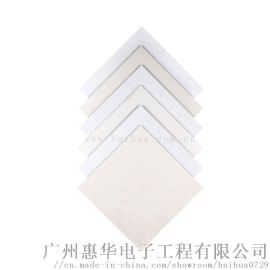 防静电瓷砖抗静电陶瓷地板机房防静电地板陶瓷砖
