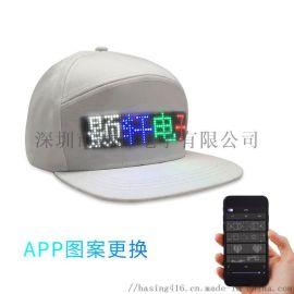 新品LED广告帽子手机改字LED闪字滚动led屏帽