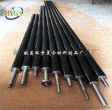 加长碳纤维轴杆碳纤维辊轴