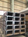 日標槽鋼150標準表,日標槽鋼200公差尺寸