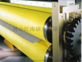 铜板厂无纺布吸油辊无纺布吸水辊-江南刷业