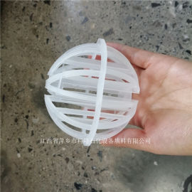吸收塔全新PP料优质哈凯登填料DN95环保球形填料