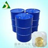 辛基酚聚氧乙烯醚,乳化剂OP系列,辛基酚聚醚OP
