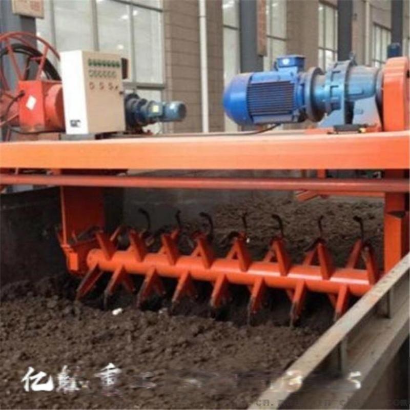 畜禽粪便翻堆机 有机肥翻堆机解析 猪粪处理设备履带式翻堆机