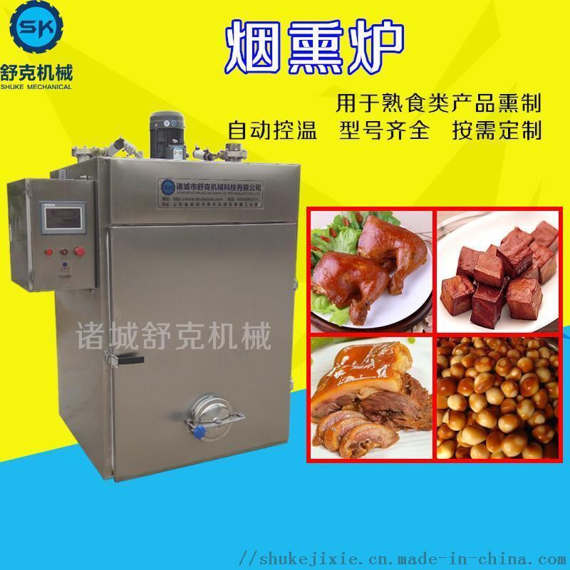 全自动熏鸡糖熏炉 大型厂家直供自动控温燃气型烟熏炉